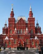 В кризис москвичи нашли новое развлечение