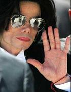 Материалы досье на Майкла Джексона – в открытом доступе