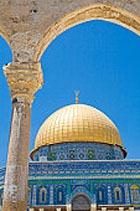 Великая израильская стена vs. Египет