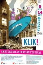 Амстердамский анимационный фестиваль KLIK!