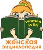 Женская энциклопедия WomanWiki: мы открылись!