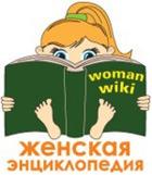 Напиши статью для WomanWiki - выиграй приз от «Remington»