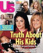 Биологическая мать детей поп-короля претендует на его наследство