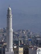 Йемен сделают безопасным для туристов