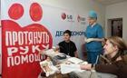 LG Electronics расширяет географию участников в донорском движении