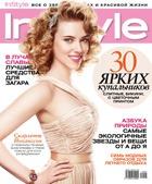 Анонс июньского номера журнала InStyle