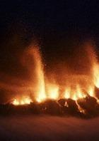 В Исландии просыпается более мощный вулкан