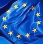 У въезжающих в ЕС возьмут отпечатки пальцев