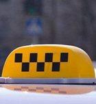 «Воздушное такси» - скоро реальность