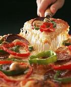 Пиццу признали... овощем