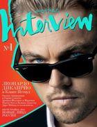 Издание Interview: с 26 ноября в России