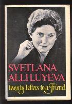 Ушла из жизни дочь великого вождя - Светлана Аллилуева