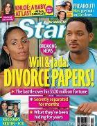 Супруги Смит разводятся
