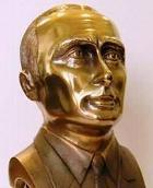 Бюст золотого Путина пойдёт на благотворительные цели