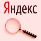 Яндекс найдёт ваших друзей