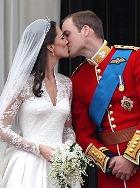 Принц Уильям и Кейт Миддлтон отмечают годовщину бракосочетания