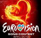 Кто победит на «Евровидении-2012»: мнение букмекеров