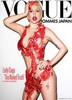 Концерт Леди Гага оказался под запретом