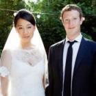 Миллиардер Марк Цукерберг женился