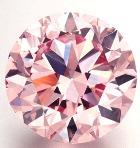 Марсианский розовый бриллиант продан за 17 миллионов долларов