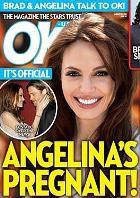 Актрису Анджелину Джоли «обвинили» в «интересном» положении