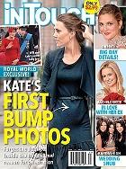 Таблоиды уверены: Кейт Миддлтон беременна
