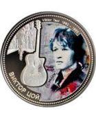 Вышла монета с изображением Виктора Цоя