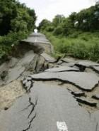 Нас ждёт очередное «Землетрясение»