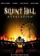 Смотрите скоро: «Сайлент Хилл-2»