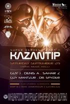 Kazantip Super Heroes part 2 - 29 сентября в Москве!