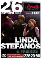"""Linda, Stefanos & Friends - 26 октября в ККЗ """"Москва"""""""