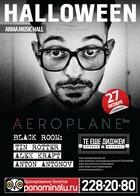 AEROPLANE (BЕ) @ HALLOWEEN - 27 октября в «Arma Music Hall»
