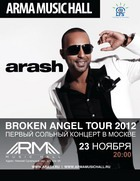 ARASH - 23 ноября в Arma Music Hall
