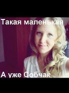 У Ксении Собчак есть девочка-двойник