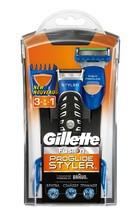 Gillette представляет уникальный девайс для ухода за щетиной