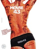 Скоро в кино: «Movie 43»