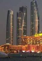 Самый дорогой в мире отель расположен в ОАЭ