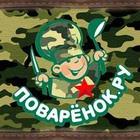 "Конкурс рецептов ""Крупяные манёвры"" на Povarenok.ru"