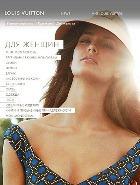 Стала доступна русская версия сайта Louis Vuitton