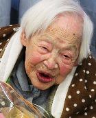 Самой старой женщине на Земле исполнилось 115 лет