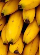 Учёные продлили жизнь бананам