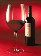 Гранат и красное вино включили в список эликсиров молодости