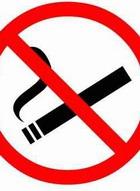 Курение мешает успешности операций