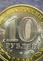 Россияне хранят сбережения в рублях