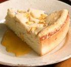 Пирог с сыром и травами