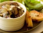 """Салат с грибами """"Сюрприз"""""""