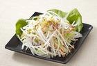 Овощной салат с редькой