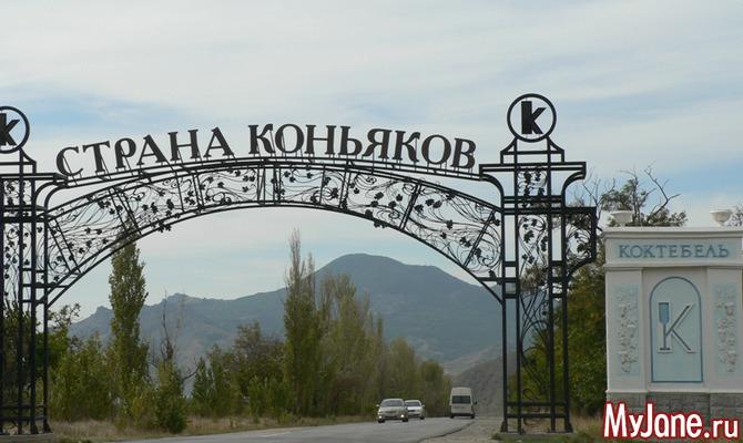 Специально к сезону отпусков: путешествия по побережью Крыма. Коктебель