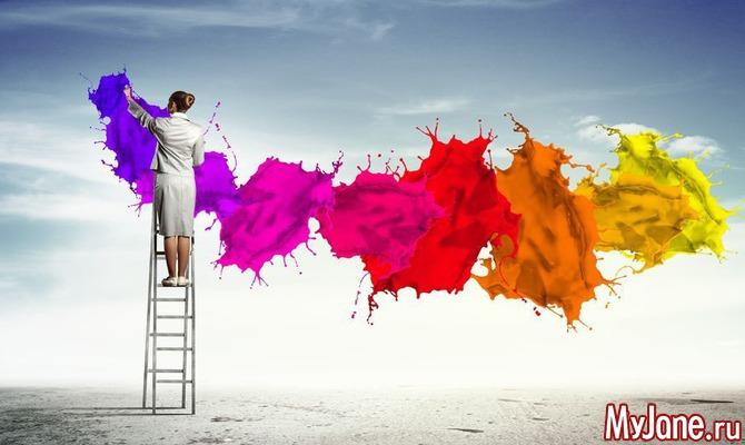Цветотерапия – создай себе настроение