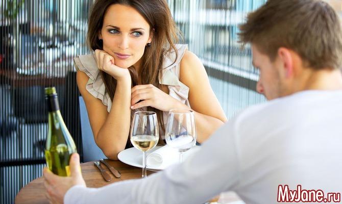 Несколько способов узнать истинное лицо своего партнера